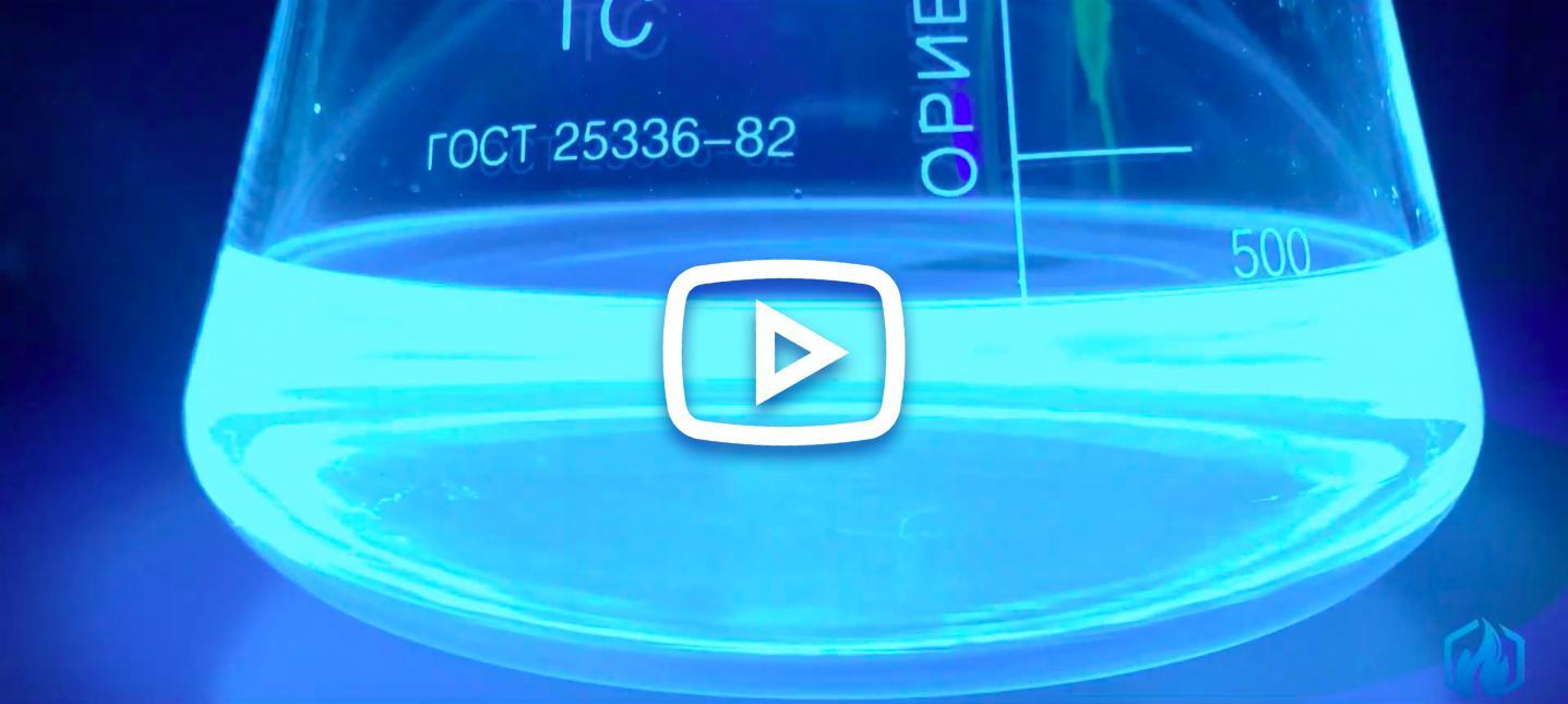 Демонстрационное видео о применении флуоресцентного маркера.